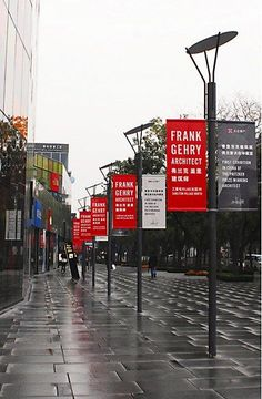 We love the contrast of these banners! Outdoor Banners, Outdoor Signs, Street Banners, Museum Lighting, Church Interior Design, Banner Design Inspiration, Public Space Design, Event Branding, Entrance Design