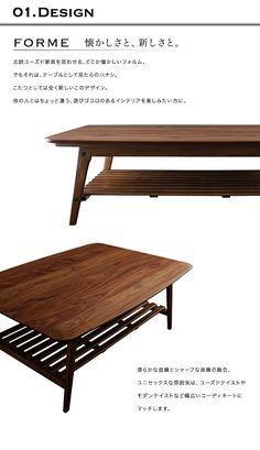 天然木ウォールナット材 北欧デザイン棚付きこたつテーブル【KURT】クルト - おしゃれなインテリア家具ショップCCmart7