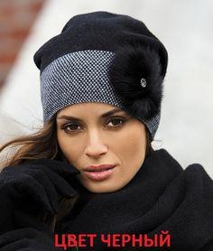 Нажмите чтобы посмотреть картинку, используйте мышь для перетаскивания. Используйте клавиши вперёд и назад Fascinator Hats, Fabric Manipulation, Beret, Fashion Outfits, Womens Fashion, Head Wraps, Lana, Knitted Hats, Winter Hats