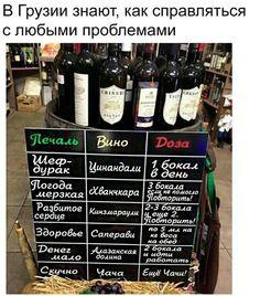 Beer Bottle, Red Wine, Alcoholic Drinks, Snacks, Glass, Food, Humor, Appetizers, Drinkware