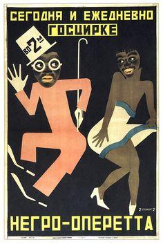 Stenberg. 1926