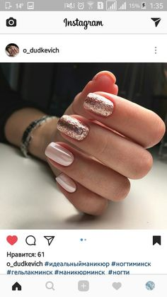 Glitter Nail Art Step by Step Tutorial Funky Nails, Love Nails, Trendy Nails, My Nails, Sparkle Nails, Glitter Nails, Creative Nails, Manicure And Pedicure, Nail Tips