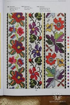 Gallery.ru / Фото #57 - узори - LLLiudochka Cross Stitch Bookmarks, Cross Stitch Art, Cross Stitch Borders, Cross Stitch Flowers, Cross Stitching, Cross Stitch Patterns, Folk Embroidery, Embroidery Patterns Free, Cross Stitch Embroidery