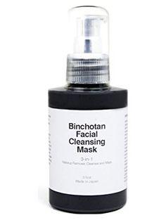 Binchotan Charcoal Cleansing Mask 3.5oz face mask by Morihata ❤ Morihata