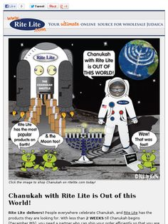 Chanukah is out of this world with Rite Lite!
