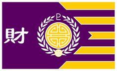 china flag logo png에 대한 이미지 검색결과