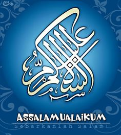 Assalamualaikum In Arabic Calligraphy Islamic calligraphy