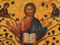 Detailed view: Christ the True Vine- exhibited at the Temple Gallery, specialists in Russian icons Orthodox Catholic, True Vine, Eritrean, Russian Icons, Byzantine, New Art, Vines, Images, Photo Wall