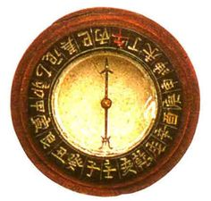 This compass was probably one of the first navigation compasses used. The writing on it is written in chinese and the needle points south. Magnetic needles used as direction pointers instead of lodestones appeared in the 8th century A.D. and between 850 and 1050 A.D they seemed to be common on ships.