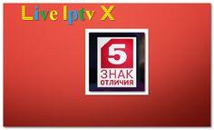 Kodi Пятый канал Russian 5-tv.ru tv shows addon - Download Пятый канал Russian 5-tv.ru tv shows addon For IPTV - XBMC - KODI   XBMCПятый каналRussian 5-tv.ru tv shows addon  Пятый канал Russian 5-tv.ru tv shows addon  Download XBMC Пятый канал Russian 5-tv.ru tv shows addon Video Tutorials For InstallXBMCRepositoriesXBMCAddonsXBMCM3U Link ForKODISoftware And OtherIPTV Software IPTVLinks.  Subscribe to Live Iptv X channel - YouTube  Visit to Live Iptv X channel - YouTube  How To Install…
