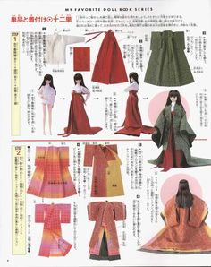 アルバム アーカイブ - My favorite doll book series 13 Doll Sewing Patterns, Barbie Patterns, Doll Clothes Patterns, Clothing Patterns, Crochet Patterns, Hina Dolls, Bjd Dolls, Kimono Pattern, Chinese Clothing