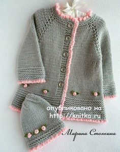 Introduce a kit for the baby & cardigan and hat! Size for baby 1 & years. It is knitted from soft and warm wool with knitting needles No. The cardigan is knitted with raglan on top, without seams! The diagram shows the app Crochet Baby Cardigan, Baby Cardigan Knitting Pattern, Knit Baby Sweaters, Baby Hats Knitting, Knitting For Kids, Girls Sweaters, Baby Patterns, Sweater Knitting Patterns, Knitted Hats