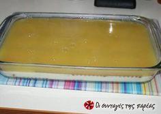 Γλυκό ψυγείου με πορτοκαλάδα