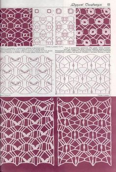 "Photo from album ""Duplet on Yandex. Crochet Stitches Chart, Crochet Symbols, Crochet Motifs, Crochet Diagram, Filet Crochet, Crochet Curtains, Crochet Fabric, Crochet Lace, Crochet Doilies"