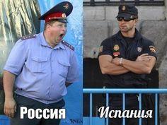 Russian police vs. Spanish police.