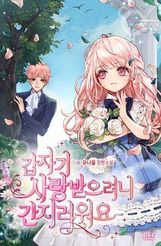 It's Tickling to Be Loved All of a Sudden - Novel Updates Anime Art Girl, Manga Art, Manga Anime, Best Shoujo Manga, Comic Manga, Manga Comics, Anime Wolf, Anime Outfits, Anime Couples Manga