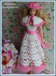 Clothing for handmade dolls.  Fair Masters - handmade.  Buy a dress for a doll…