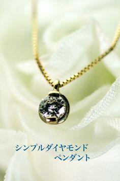 しっかりした2点留めのダイヤモンドペンダント。チェーンもベネチアで日常使いにピッタリ。 Pendant Necklace, Diamond, Jewelry, Jewlery, Jewerly, Schmuck, Diamonds, Jewels, Jewelery