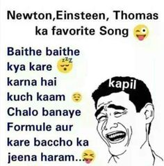 Hindi Jokes: Funny Jokes In Hindi, Hindi Chutkule, हिंदी जोक् à … Very Funny Memes, Funny School Jokes, Funny Jokes In Hindi, Cute Funny Quotes, Some Funny Jokes, Funny Minion Memes, School Humor, Funny Facts, Funny Relatable Memes