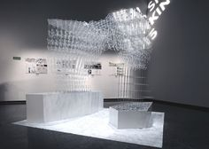 A group of University of Tokyo students overseen by architect Kengo Kuma have developed a 3D-printing pen that can be used to create complex architectural structures out of plastic sticks.