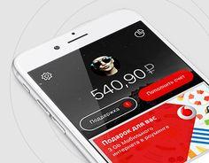 Ознакомьтесь с этим проектом @Behance: «Vodafone | Mobile App» https://www.behance.net/gallery/33552897/Vodafone-Mobile-App