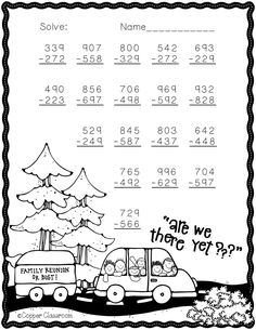 Grade Math Lessons Plans Fresh 3 Nbt 2 Summer themed 3 Digit Subtraction with Regrouping Second Grade Math, 4th Grade Math, Math Lesson Plans, Math Lessons, Math Resources, Math Activities, Subtraction Worksheets, Subtraction Regrouping, Math Sheets