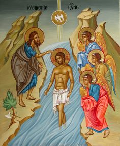 Theophany / Holy Baptism by Mario Milev Religious Icons, Religious Art, Baptism Of Christ, Roman Church, Christian Artwork, Floral Drawing, Byzantine Icons, John The Baptist, Jesus Is Lord