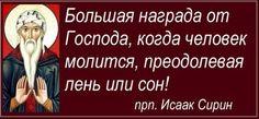 Реконьский паломникЪ