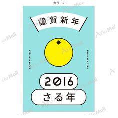 トップクリエイターが書き下ろした年賀状をダウンロード購入、素敵な年賀状が簡単に出来上がります。