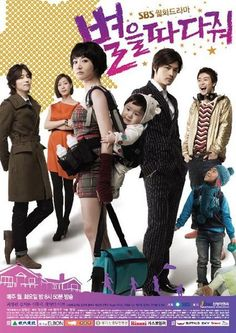 Stars Falling From the Sky (Korean Drama, 2010) I didn't like this as much as my daughter who was able to watch it all!