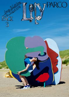 """""""Tom Wesselmann vibes from Viviane Sassen for Parco"""". I love the blue sky and the face sculpture is very bright and colourful. Moreover I really like how its been done on a beach as I love the sea."""