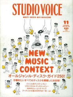 Japanese Magazine Cover: New Music Context. Studio Voice. 2007 - Gurafiku: Japanese Graphic Design
