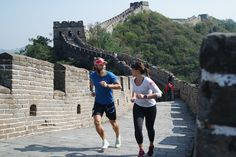 We are runners! Runnin the wall of China Love to run, travel and explore the world.