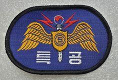 Army 205th Commando Brigade  Republic of Korea Army