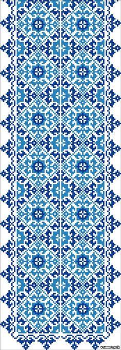 декоративний шов курячий брід - Пошук Google Embroidery Patterns Free, Diy Embroidery, Cross Stitch Patterns, Embroidery Designs, Cross Stitch Borders, Cross Stitch Designs, Cross Stitching, Chain Stitch Embroidery, Embroidery Stitches