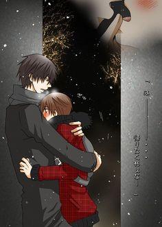 Que no te das cuenta, que tengo miedo de tu amor… #MangaYaoi #SekaiichiHatsukoi