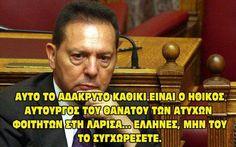 Yorgos Ntovas added 520 new photos to the album: Politics. Type 3, Politics, Tumblr, Ads, Album, Facebook, Tumbler, Card Book