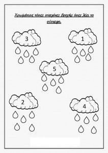 free fall counting worksheet (2)