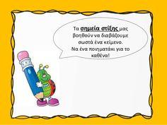 Τα σημεία στίξης για παιδιά Δημοτικού - Εκπαιδευτικές κάρτες για εκτύπωση         -          ΗΛΕΚΤΡΟΝΙΚΗ ΔΙΔΑΣΚΑΛΙΑ School, Blog, Parents, Dads, Blogging, Raising Kids, Parenting Humor, Parenting