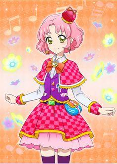 Sakura SR1