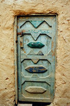Door to mud house, Siwa Oasis