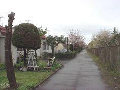 american village tachikawa japan by Tachikawa Air Base,