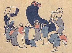 「鍬形蕙斎」の画像検索結果