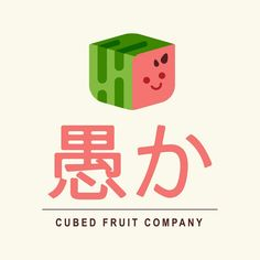 Thought I'd try my hand at designing a logo in another language. Google translate don't fail me now.  EDIT: Much like a bad tattoo in another language, it definitely says STUPID. Which I actually love even more. Fruit Company, Bad Tattoos, Google Translate, Stupid, Fails, Doodles, Language, Thoughts, Sayings