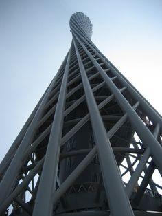Guangzhou (Canton) Tower, China
