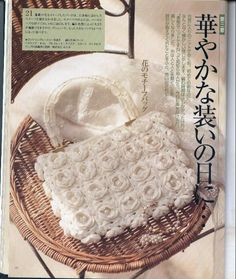 1 شنط كروشيه bags crochet - mumy50 - Álbuns da web do Picasa