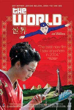 The World | 世界 (Jia Zhangke, 2004), set in Beijing World Park, which recreates global landmarks in one place, this film explores the effects of globalization in a personal context.