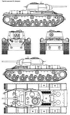 KV-1s blueprint