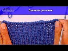 Как вязать спицами резинку. Особенности вязания резинок спицами - YouTube