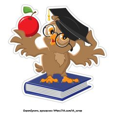 Owl holding an apple vector image on VectorStock